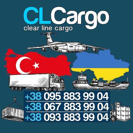 Контейнерные перевозки, доставка сборных грузов из Турции «CL Cargo»