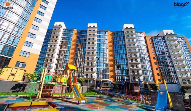 Супер ЦІНА!!! Готова велика 3к квартира елітний комплекс.