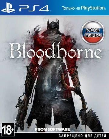 Гра ps 4 bloodborne