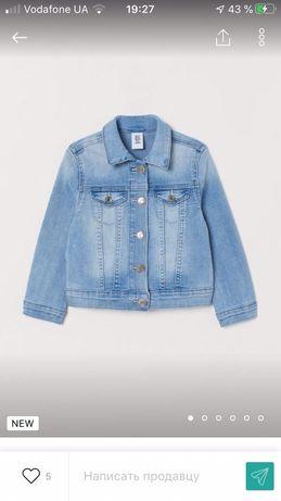 Джинсовка , джинсовая куртка h&m