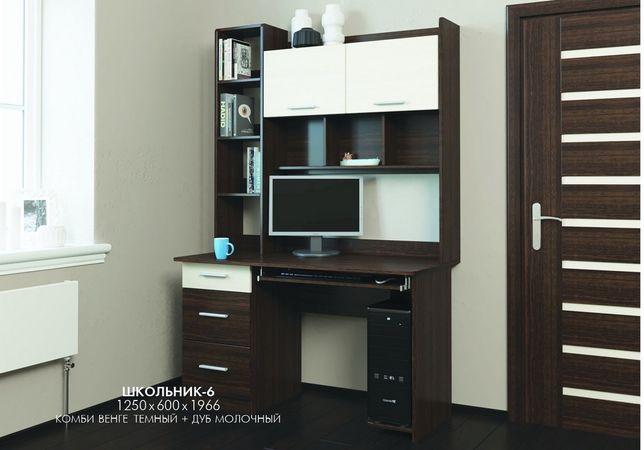 Компьютерный стол Школьник-6 с надставкой. Доставка по Одессе 220 грн.