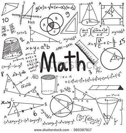 Репетитор по математике/физике