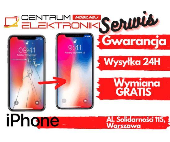 Super! Wyświetlacz LCD Ekran DOTYK SZYBKA do iPhone 7