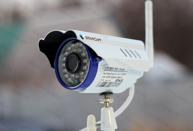 IP відеокамера VSTARCAM C7815WIP айпі