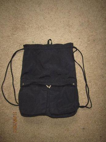 Стильный молодёжный рюкзак.