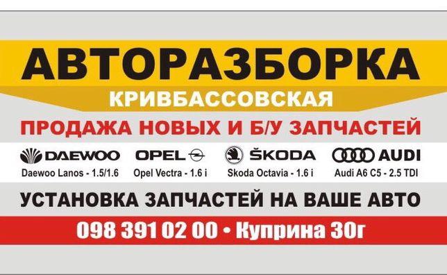Разборка Опель Вектра. Opel Vectra B 1.6 ї. 2.0 TDI