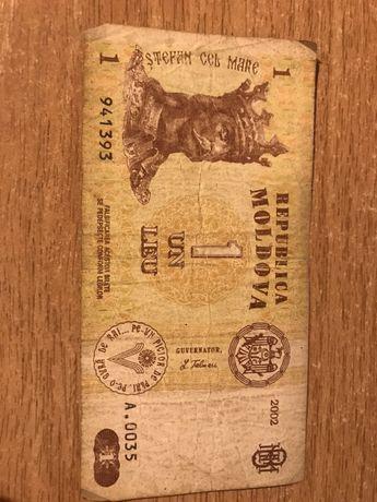Продам 1 молдавскую лею