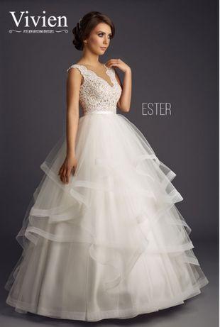 Sukienka ślubna falbany śmietankowa rozmiar 36/38+ halka+ welon