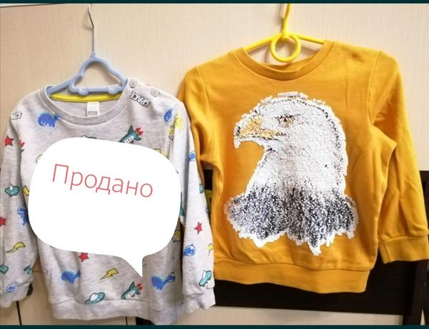 Lswaikiki кофта толстовка худи свитер  на флисе 3-4года