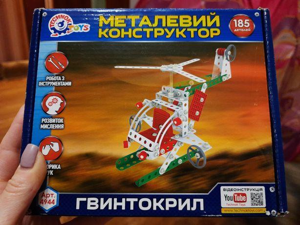 """Металлический конструктор """"вертолёт"""". Железный конструктор 185 деталей"""