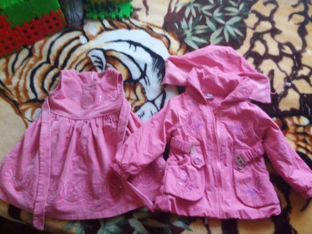 Kurteczka i sukienka dla dziewczynki