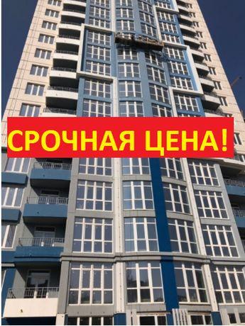 Самая горящая цена в ЖК Четыре Сезона! Дом сдан! Гагарина!
