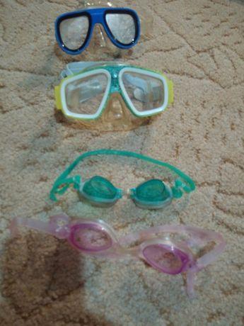 Детский очки и маски для бассейна,речки,моря