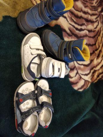 Три пары обуви Chicco 27 размер