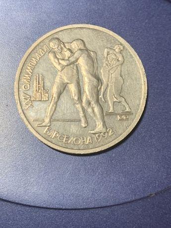 Монета Олимпиада Барселона 1991-1992 Борьба