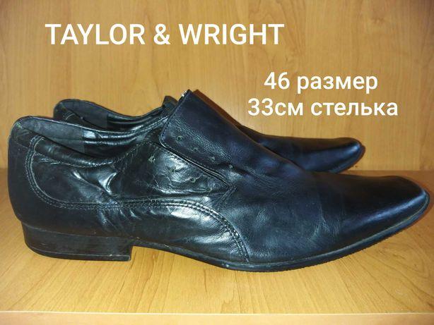 Туфли TAYLOR & WRIGHT 46 размер |33 см стелька.