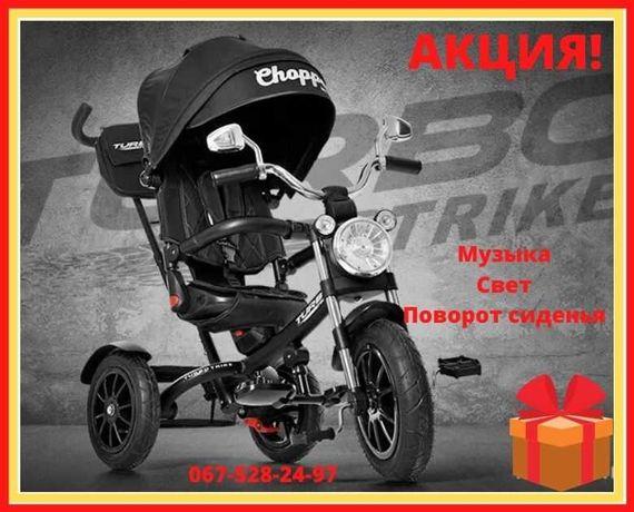 Детский трехколесный велосипед коляска с родительской ручкой КИЕВ.ОПТ