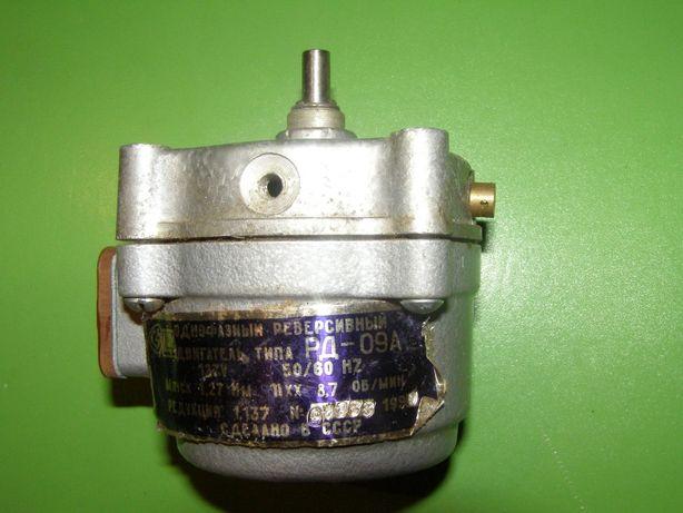 Однофазний реверсивний двигун РД-09А