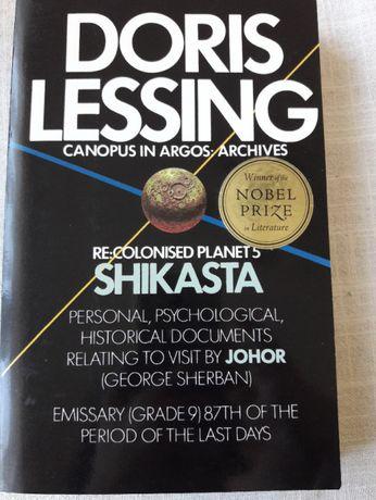 SHIKASTA Doris Lessing