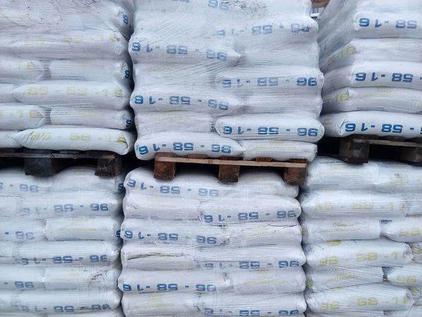 Nawóz wysokoreaktywny wapniak koszalewski rolniczy  duże ilości ocet