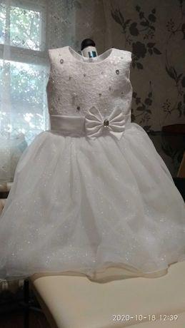 Нарядное платье, бальное