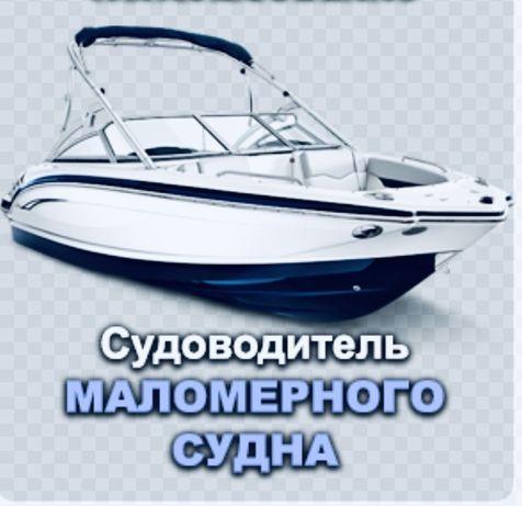 Лодка катер яхта
