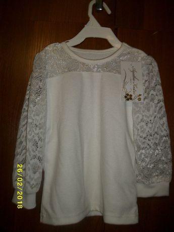 Блуза (кофточка)-кофта