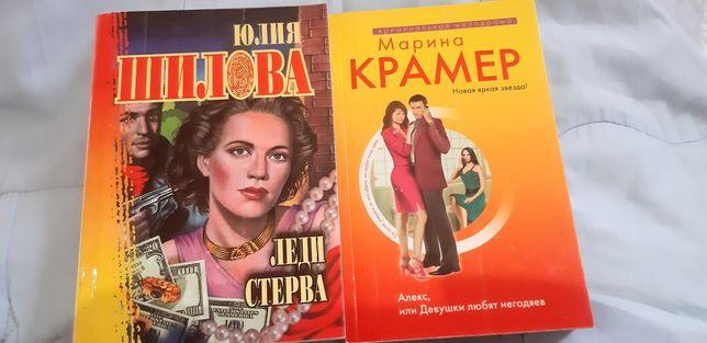2 книги за 50 гр.