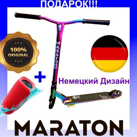 Трюковый Самокат Maraton SubZero с Пегами, колеса 120мм, HIC система