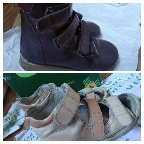 Ортопедические сандали SURSIL ORTHO ботинки Ortofoot ортофут 18 см