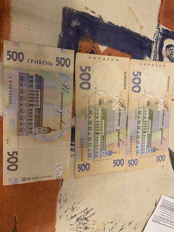 500 грн з цікавим номіналом