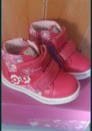 Ботинки демисезонные для девочки размер 22