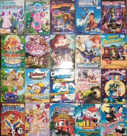 Распродажа мультфильмы лицензионные DVD диски новые