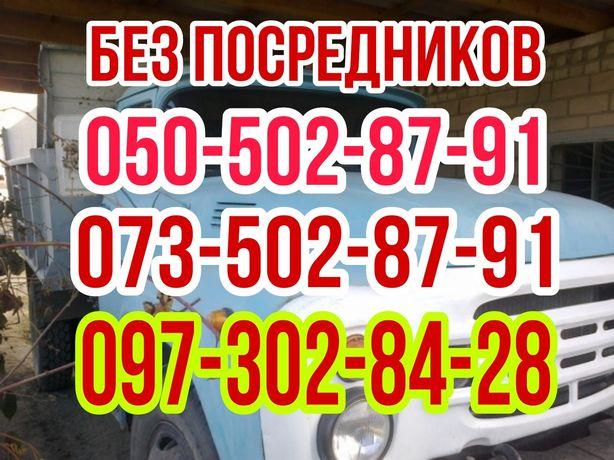 Бут- Шлак Отсев Щебень Песок Асфальт Кирпич Бетон Глина Чернозём