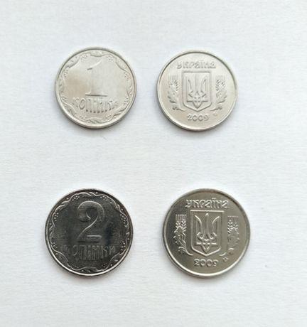 Монети 1, 2, 5 копійок - безкоштовна доставка