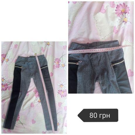 Джинсы, модные штаны, школьные штаны на девочку