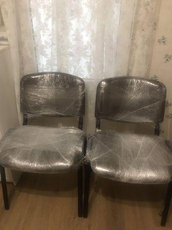Продаются стулья офисные