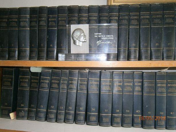 Ленин . Любой том из полного собрания сочинений