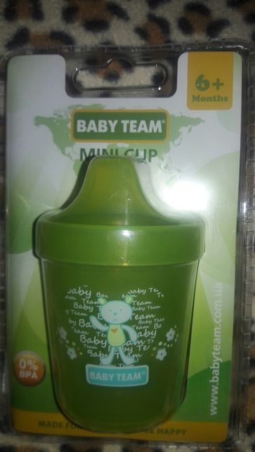 Нова запакована чашка -поильник baby team