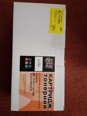 Картридж тонерный NewTone 1710D3 для Samsung ML-1510/1710/1750