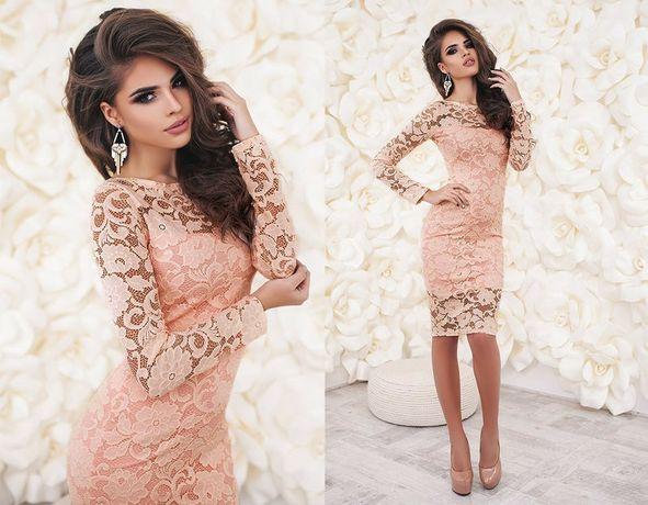 Продам розовое кружевное платье, размер 48-50 (выпускной)
