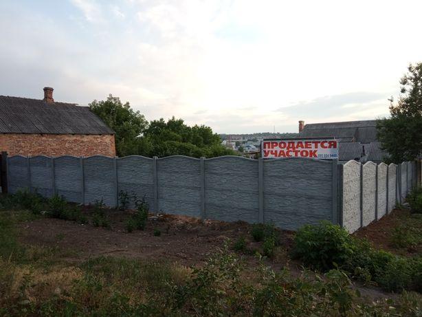 Продается участок земли.