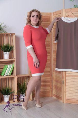50,52,54 елегантне плаття