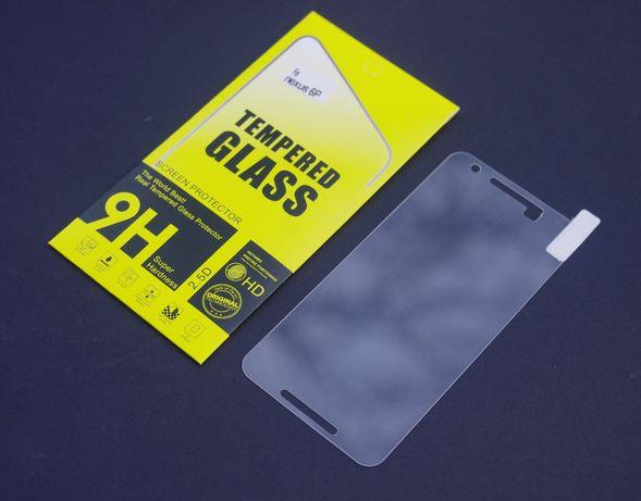 Защитное стекло Google Nexus 4 5 5x 6 6p Pro+ захисне скло