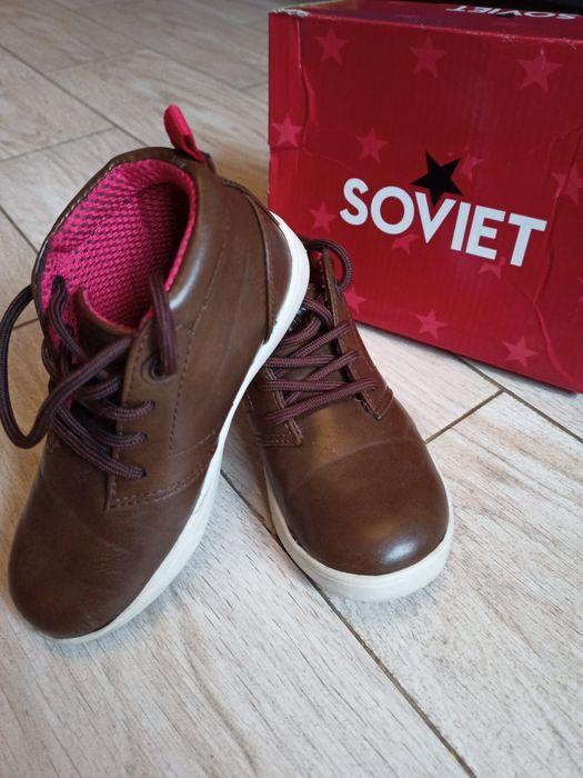 Ботинки на мальчика Запорожье - изображение 1