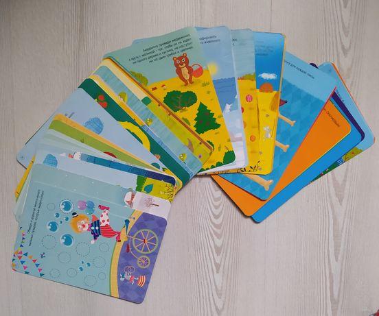 Развивающие двусторонние  многоразовые карточки, 37 шт