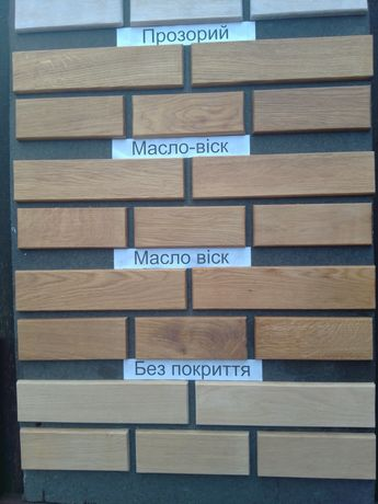 Плитка з дерева (дерев'яна плитка)