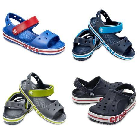 Кроксы для мальчика kids bayaband crocs -с8, с12,J1 с12 и с13 J2 J