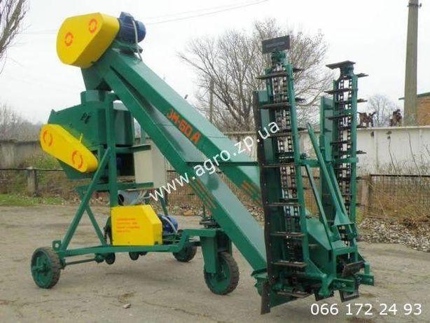Продам зернометатель ЗМ-60 ЗМ-90