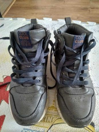 Cool club trzewiki brązowe buty 21,5 cm